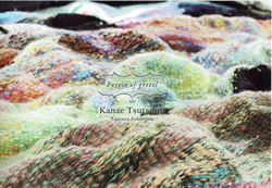 Forest of gretel Kanae Tsutsumi Tapestry Exhibition